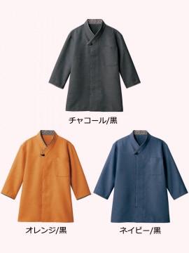 CK-2731 シャツ(七分袖) カラー一覧