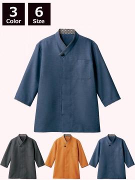 CK-2731 シャツ(七分袖) 商品一覧