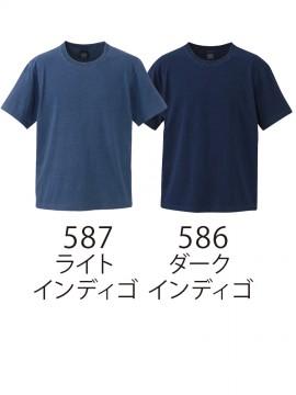 5.3oz インディゴTシャツ
