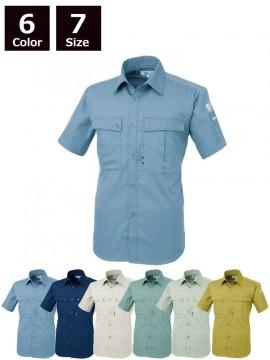 9292 半袖シャツ 全体図