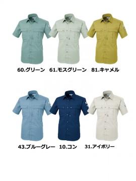 9292 半袖シャツ カラーバリエーション