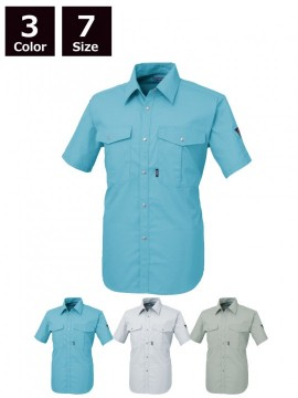 9920 半袖シャツ 全体図