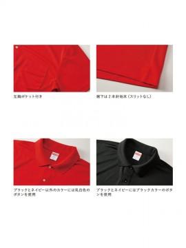 CB-5912 4.1オンス ドライアスレチック ポロシャツ(ポケット付) 詳細