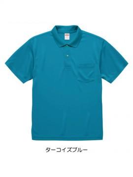 CB-5912 4.1オンス ドライアスレチック ポロシャツ(ポケット付) 拡大画像