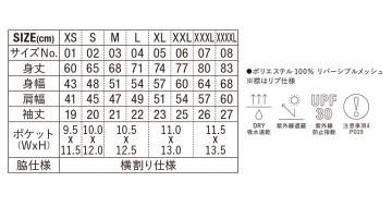 CB-5912 4.1オンス ドライアスレチック ポロシャツ(ポケット付) サイズ
