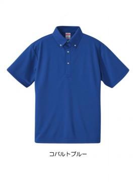 CB-5920 4.1オンス ドライアスレチック ポロシャツ(ボタンダウン) 拡大画像