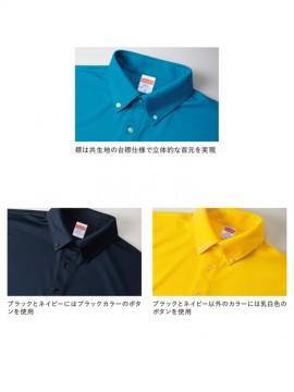CB-5920 4.1オンス ドライアスレチック ポロシャツ(ボタンダウン) 詳細
