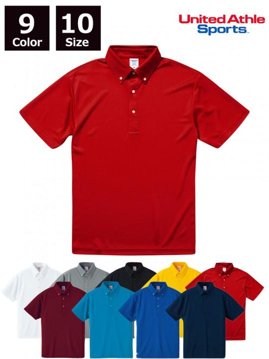 CB-5920 4.1オンス ドライアスレチック ポロシャツ(ボタンダウン)