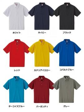 CB-5920 4.1オンス ドライアスレチック ポロシャツ(ボタンダウン) カラー一覧