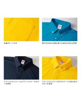 4.1オンス ドライアスレチック ポロシャツ(ボタンダウン)(ポケット付) 詳細