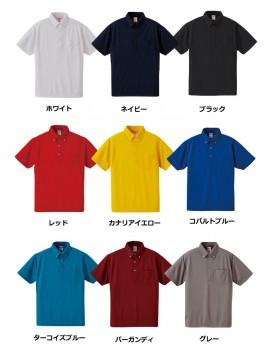 4.1オンス ドライアスレチック ポロシャツ(ボタンダウン)(ポケット付) カラー一覧
