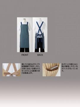 CK-5851 エプロン(男女兼用) バックスタイル、ポケット