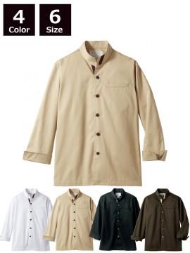 CK-6981 コックジャケット(ユニセックス・長袖) 商品一覧