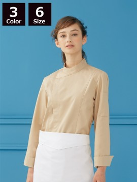 CK-61011 コックコート(男女兼用・長袖) 着用イメージ