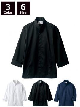 CK-61031 コックコート(男女兼用・長袖)  ネイビー ホワイト