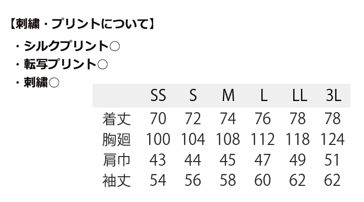 61031_size.jpg