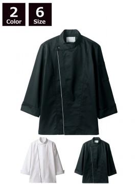 CK-61051 コックコート(男女兼用・長袖) 商品一覧