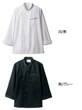 CK-61061 コックコート(男女兼用・長袖) カラー一覧