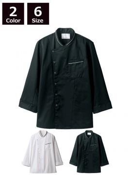 CK-61061 コックコート(男女兼用・長袖) 商品一覧