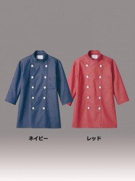 CK-61101 コックコート(男女兼用・七分袖) カラー一覧