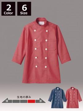 CK-61101 コックコート(男女兼用・七分袖) 商品一覧