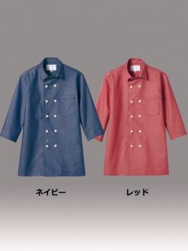 CK-61111 コックジャケット(男女兼用・7分袖) カラー一覧