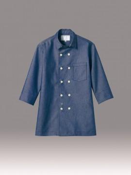 CK-61111 コックジャケット(男女兼用・7分袖) 拡大画像