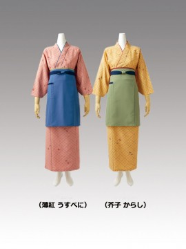 CK-7431 和風ラップスカート(レディス・腰ヒモ式)カラー一覧