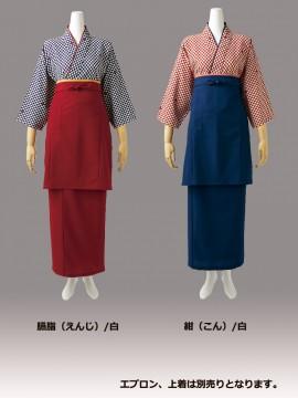 CK-7441 和風ラップスカート(レディス・腰ヒモ式)カラー一覧
