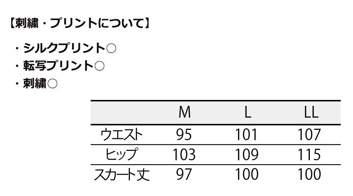 CK-7441 和風ラップスカート(レディス・腰ヒモ式)サイズ