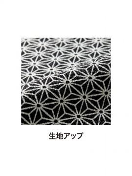 CK9290 バンダナ(男女兼用) 生地アップ