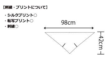 CK9290 バンダナ(男女兼用) サイズ一覧