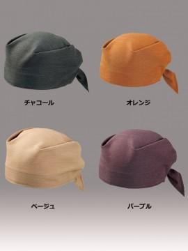 CK9291 バンダナ(男女兼用) カラー一覧