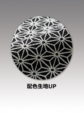 CK9675 ループ付スカーフ(男女兼用) 生地アップ