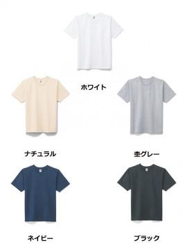 BM-MS1150 10.2オンススーパーヘビーウエイトTシャツ カラー一覧