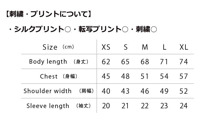 BM-MS1150 10.2オンススーパーヘビーウエイトTシャツ サイズ