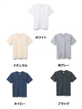 BM-MS1151 10.2オンススーパーヘビーウエイトポケット付きTシャツ カラー一覧