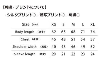 BM-MS1151 10.2オンススーパーヘビーウエイトポケット付きTシャツ サイズ