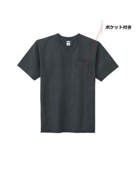 BM-MS1151 10.2オンススーパーヘビーウエイトポケット付きTシャツ 詳細