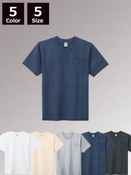 10.2オンススーパーヘビーウエイトポケット付きTシャツ