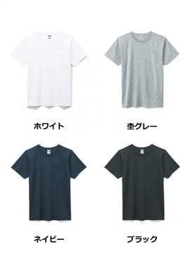 BM-MS1141P 5.3オンスユーロポケット付きTシャツ カラー一覧