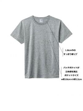BM-MS1141P 5.3オンスユーロポケット付きTシャツ 詳細