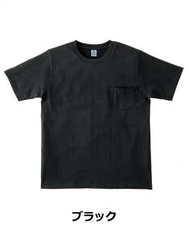 BM-MS1145 ポケット付き7.1オンスTシャツ 拡大画像
