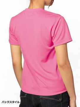 BM-MS1136  4.3ozドライTシャツ ピンク