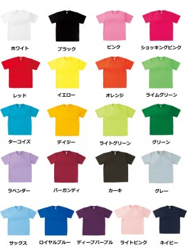 BM-MS1136  4.3ozドライTシャツ カラー一覧