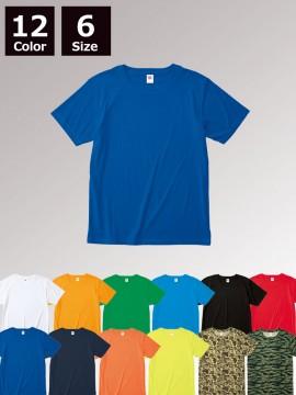 ハイブリットTシャツ 5.6オンス