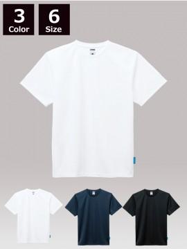 BM-MS1152 4.6オンスTシャツ