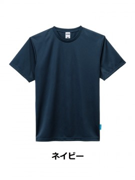 BM-MS1152 4.6オンスTシャツ 拡大画像