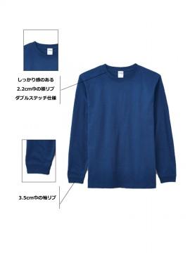 BM-MS1607 6.2オンスヘビーウェイトロングスリーブTシャツ(カラー) 詳細