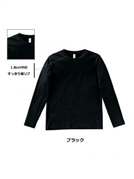 5.3ozユーロロングTシャツ
